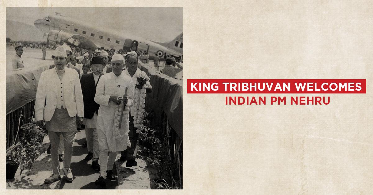 King Tribhuvan welcomes Indian PM Nehru at Gauchar Airport, modern day Tribhuvan International Airport. (Image: Bilder aus Nepal)